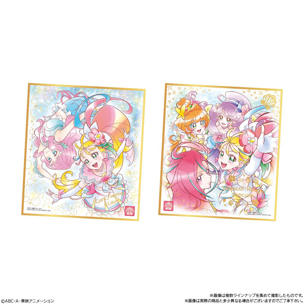 【食玩】プリキュア『プリキュア色紙ART4』10個入りBOX-006