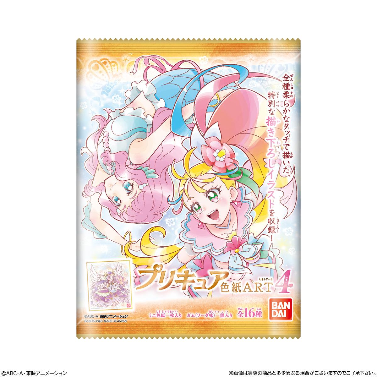 【食玩】プリキュア『プリキュア色紙ART4』10個入りBOX-007