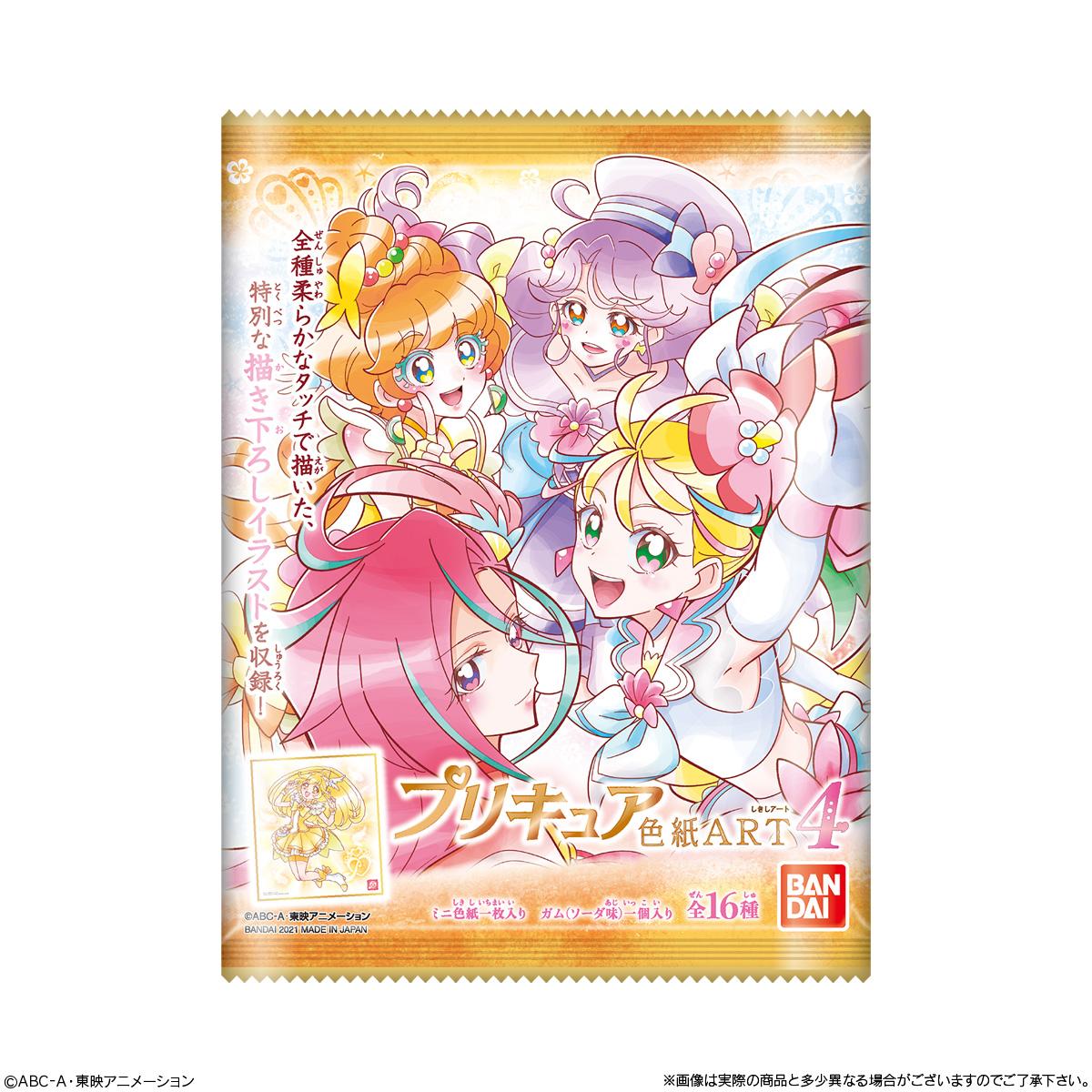 【食玩】プリキュア『プリキュア色紙ART4』10個入りBOX-008
