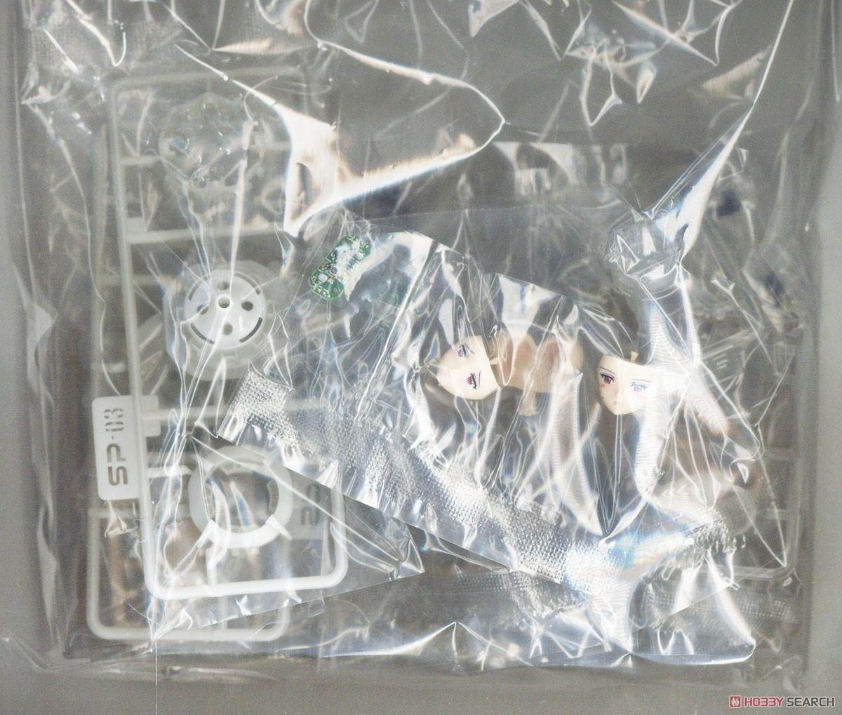 【再販】DarkAdvent Vol.2『Krakendress ラーニア DX Ver.』ダークアドヴェント プラモデル-026