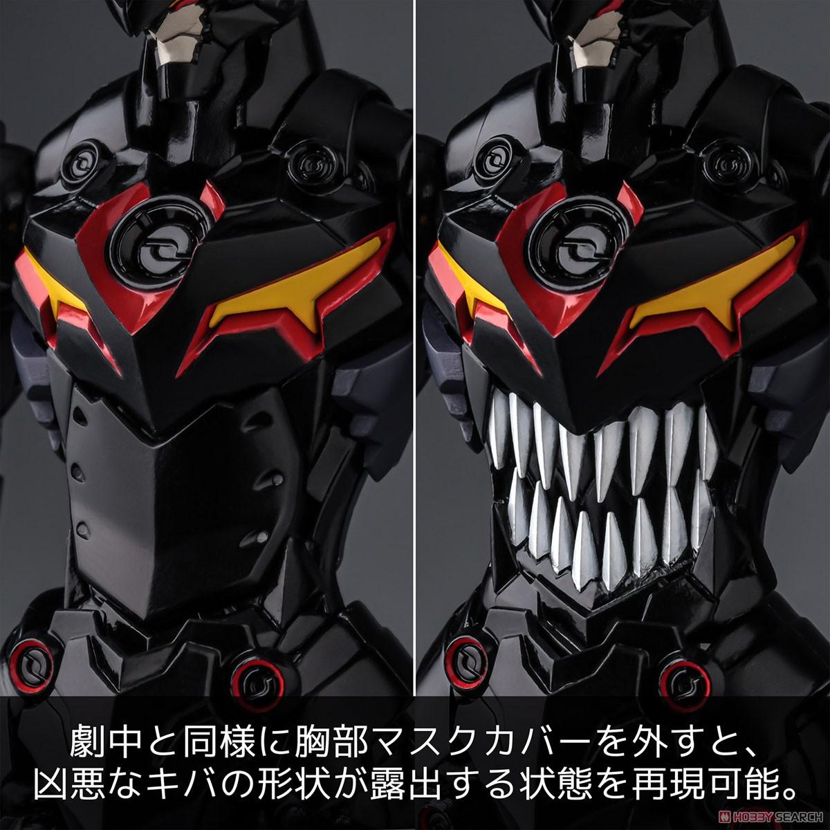 プライオボット『ラゼンガン』天元突破グレンラガン プラモデル-010