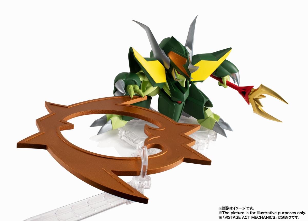 NXEDGE STYLE[MASHIN UNIT]『夏鬼丸』魔神英雄伝ワタル2 可動フィギュア-006