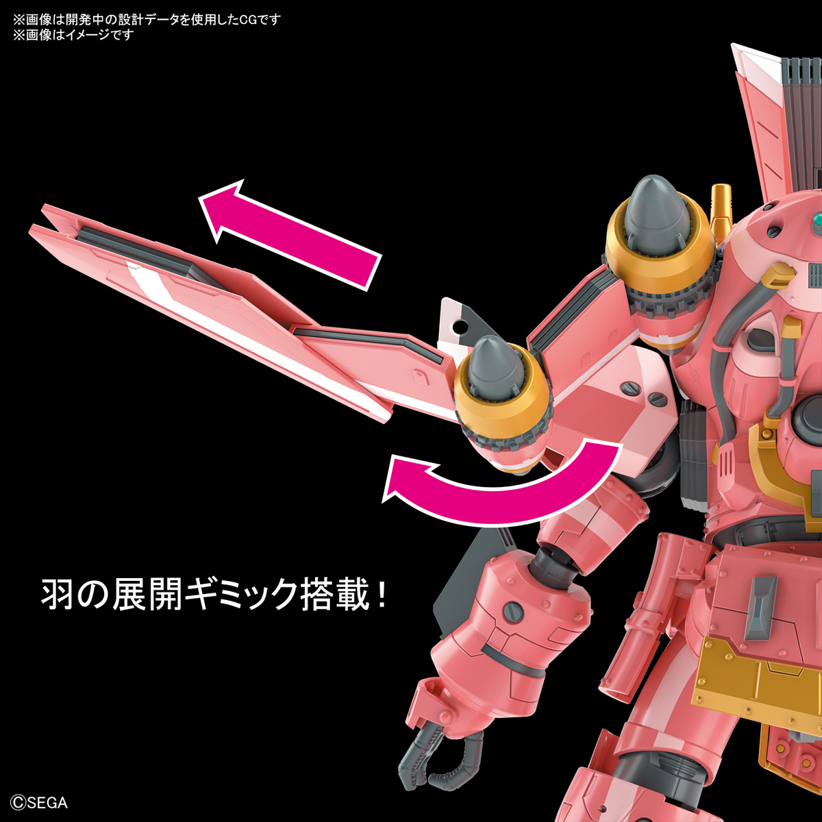 HG 1/24『霊子戦闘機・試製桜武(天宮さくら機)』新サクラ大戦 プラモデル-003