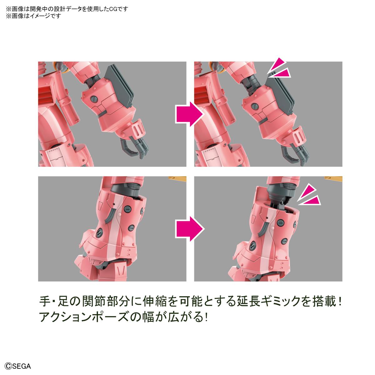 HG 1/24『霊子戦闘機・試製桜武(天宮さくら機)』新サクラ大戦 プラモデル-004