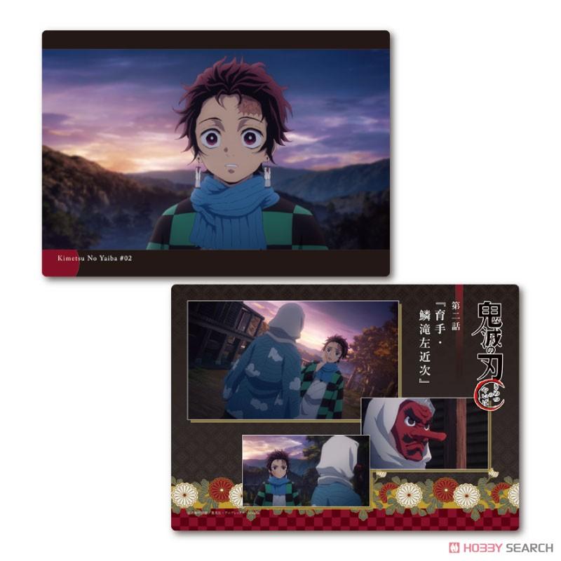 鬼滅の刃『下敷きコレクションVol.1』14個入りBOX-002