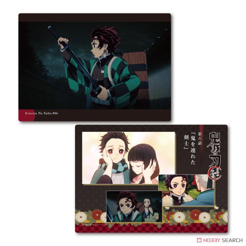 鬼滅の刃『下敷きコレクションVol.1』14個入りBOX-006