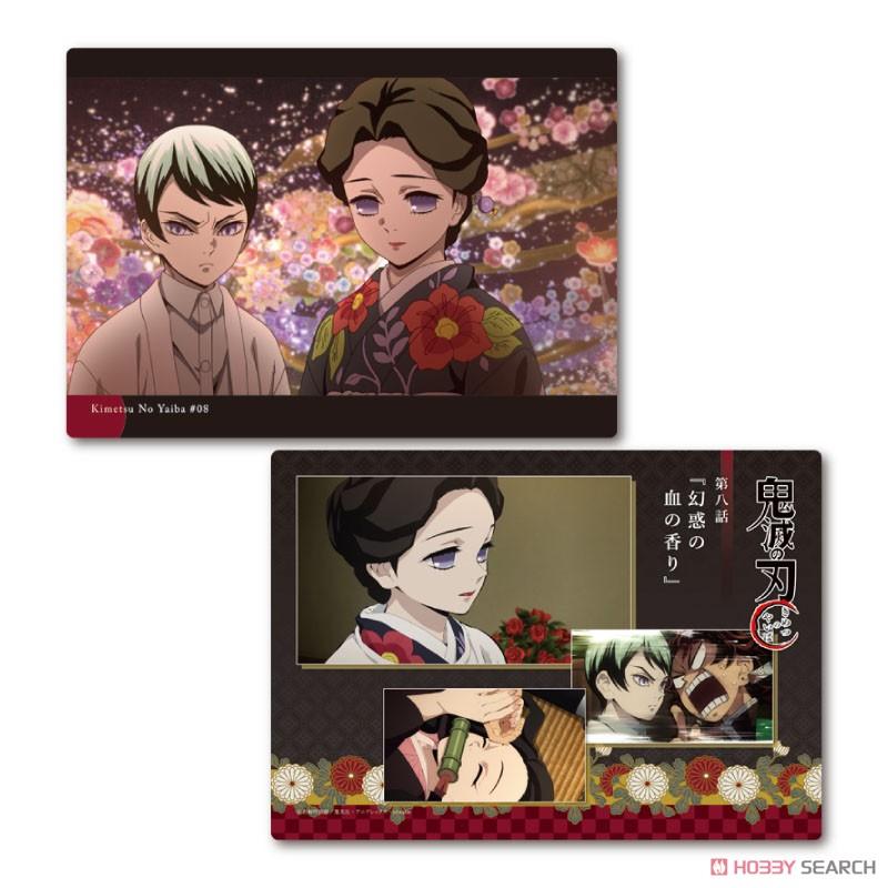 鬼滅の刃『下敷きコレクションVol.1』14個入りBOX-008