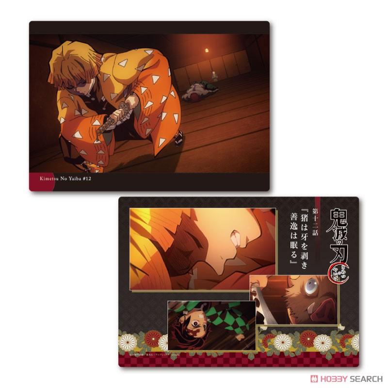 鬼滅の刃『下敷きコレクションVol.1』14個入りBOX-012