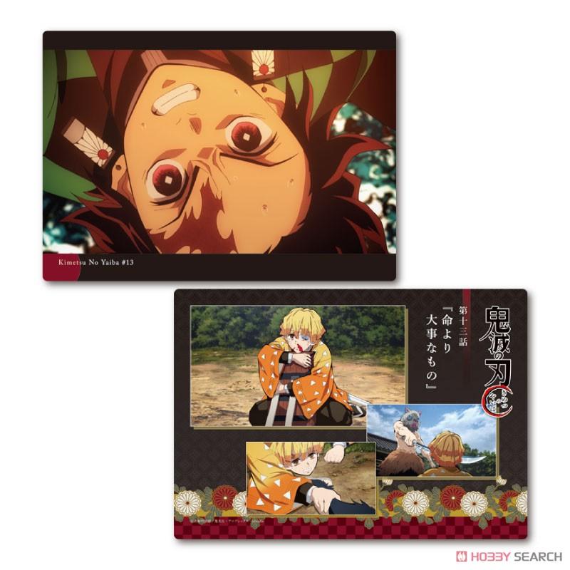 鬼滅の刃『下敷きコレクションVol.1』14個入りBOX-013