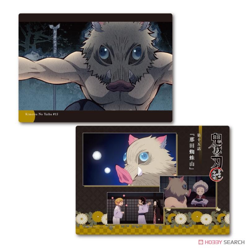 鬼滅の刃『下敷きコレクションVol.1』14個入りBOX-016