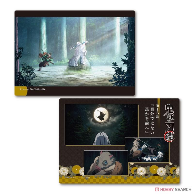 鬼滅の刃『下敷きコレクションVol.1』14個入りBOX-017
