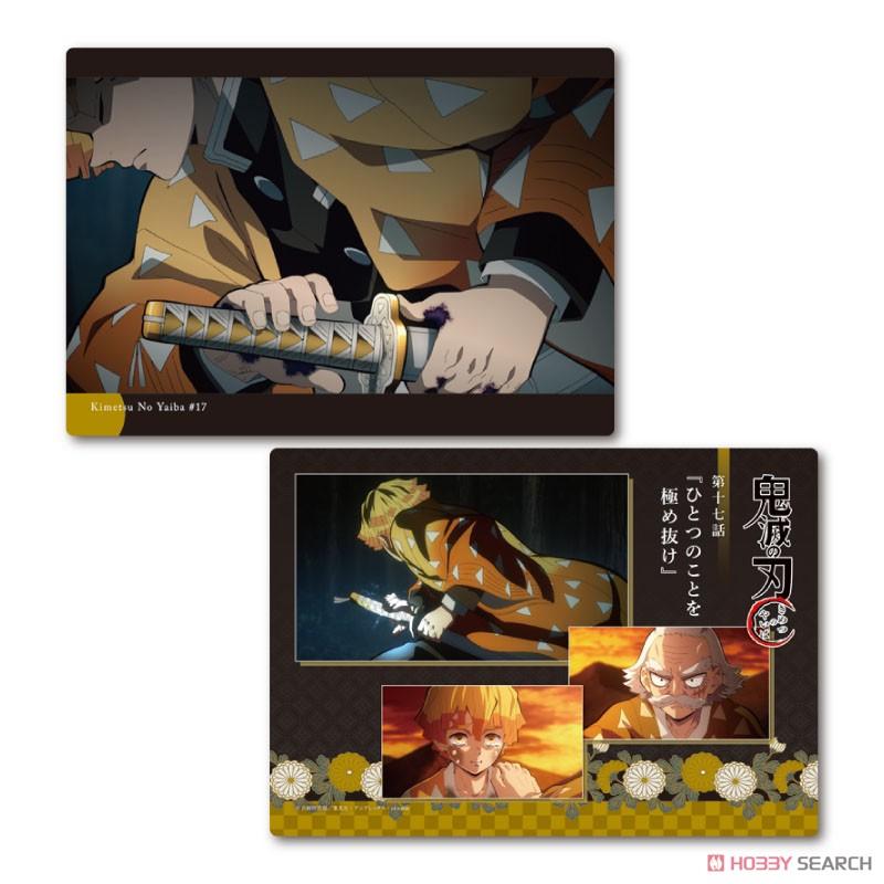 鬼滅の刃『下敷きコレクションVol.1』14個入りBOX-018