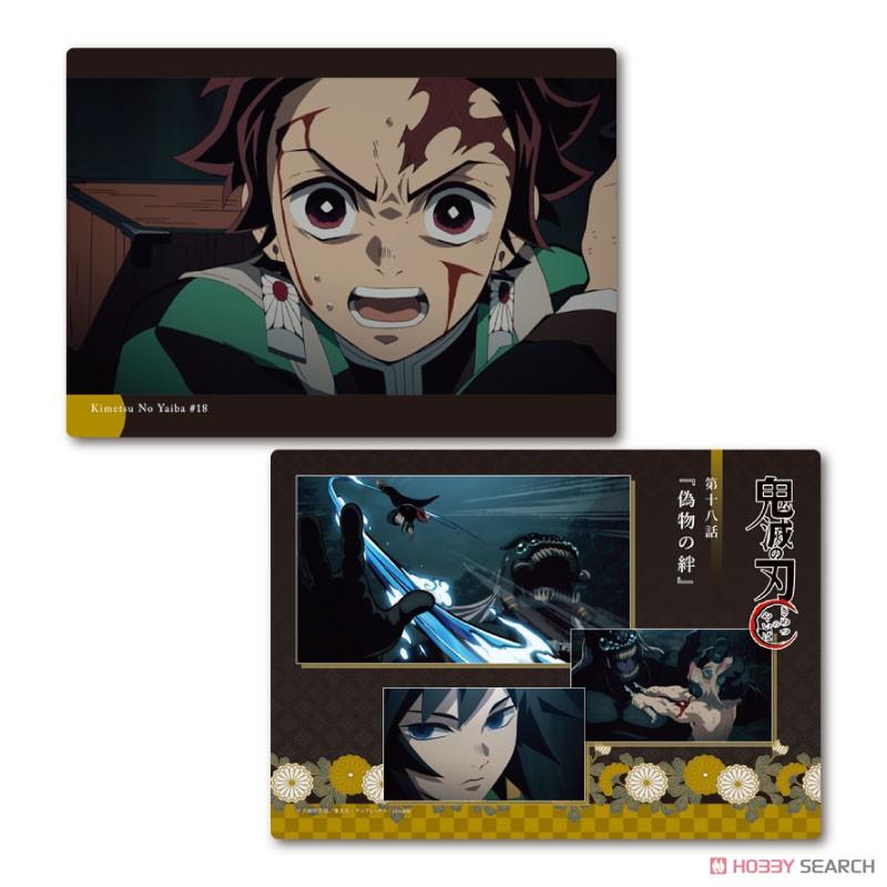 鬼滅の刃『下敷きコレクションVol.1』14個入りBOX-019