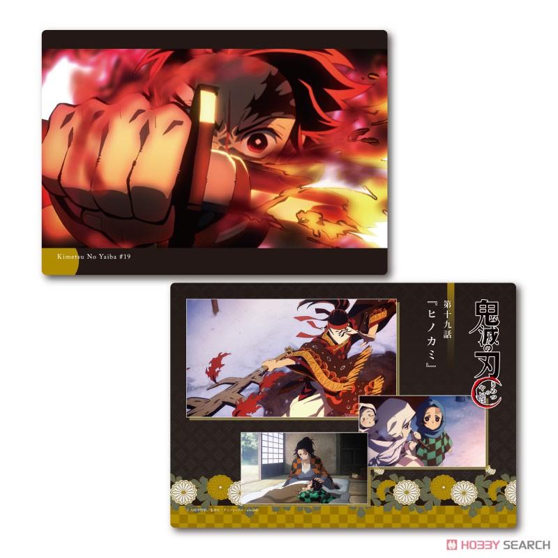 鬼滅の刃『下敷きコレクションVol.1』14個入りBOX-020