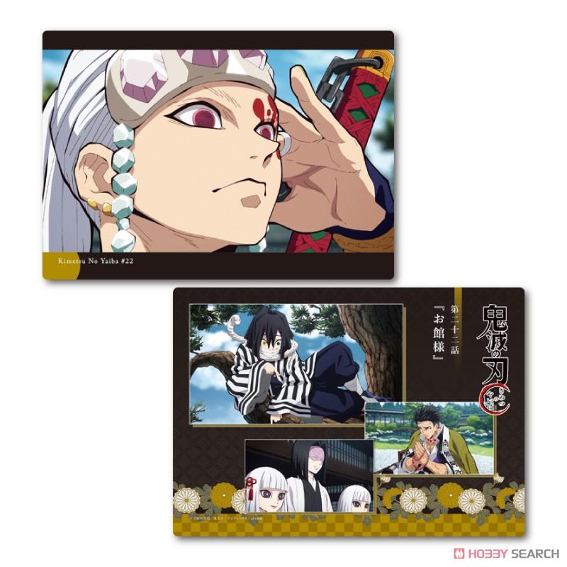 鬼滅の刃『下敷きコレクションVol.1』14個入りBOX-024