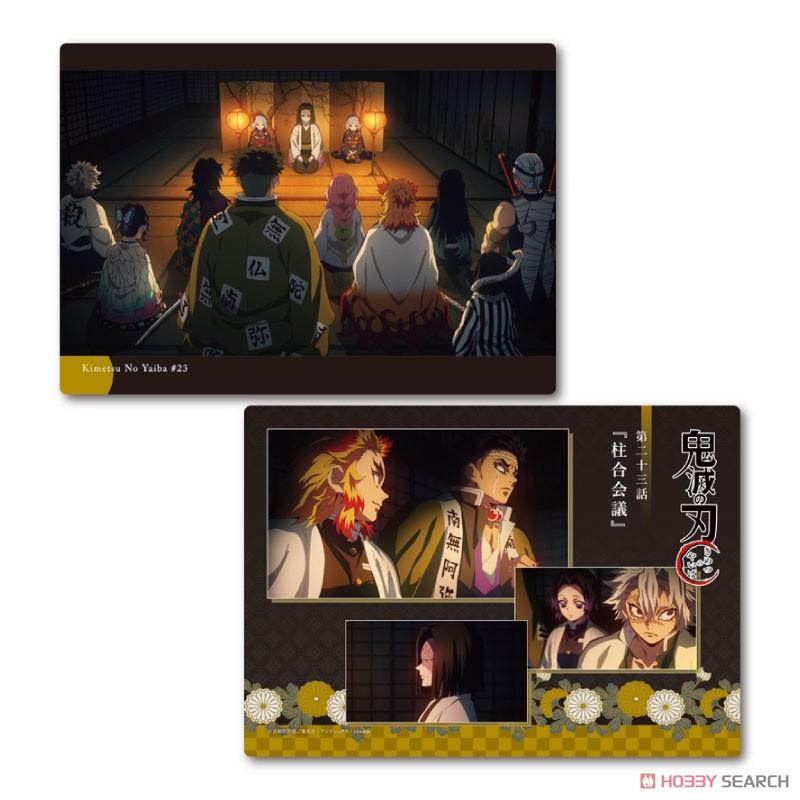 鬼滅の刃『下敷きコレクションVol.1』14個入りBOX-026