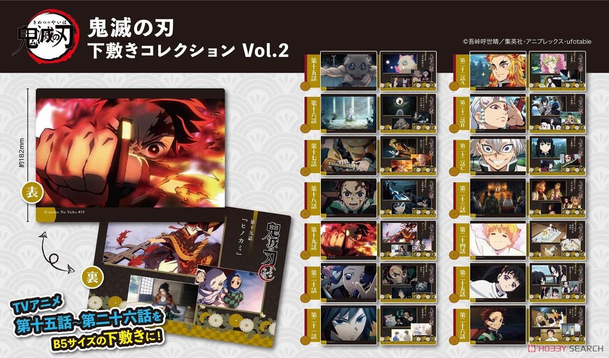 鬼滅の刃『下敷きコレクションVol.1』14個入りBOX-030