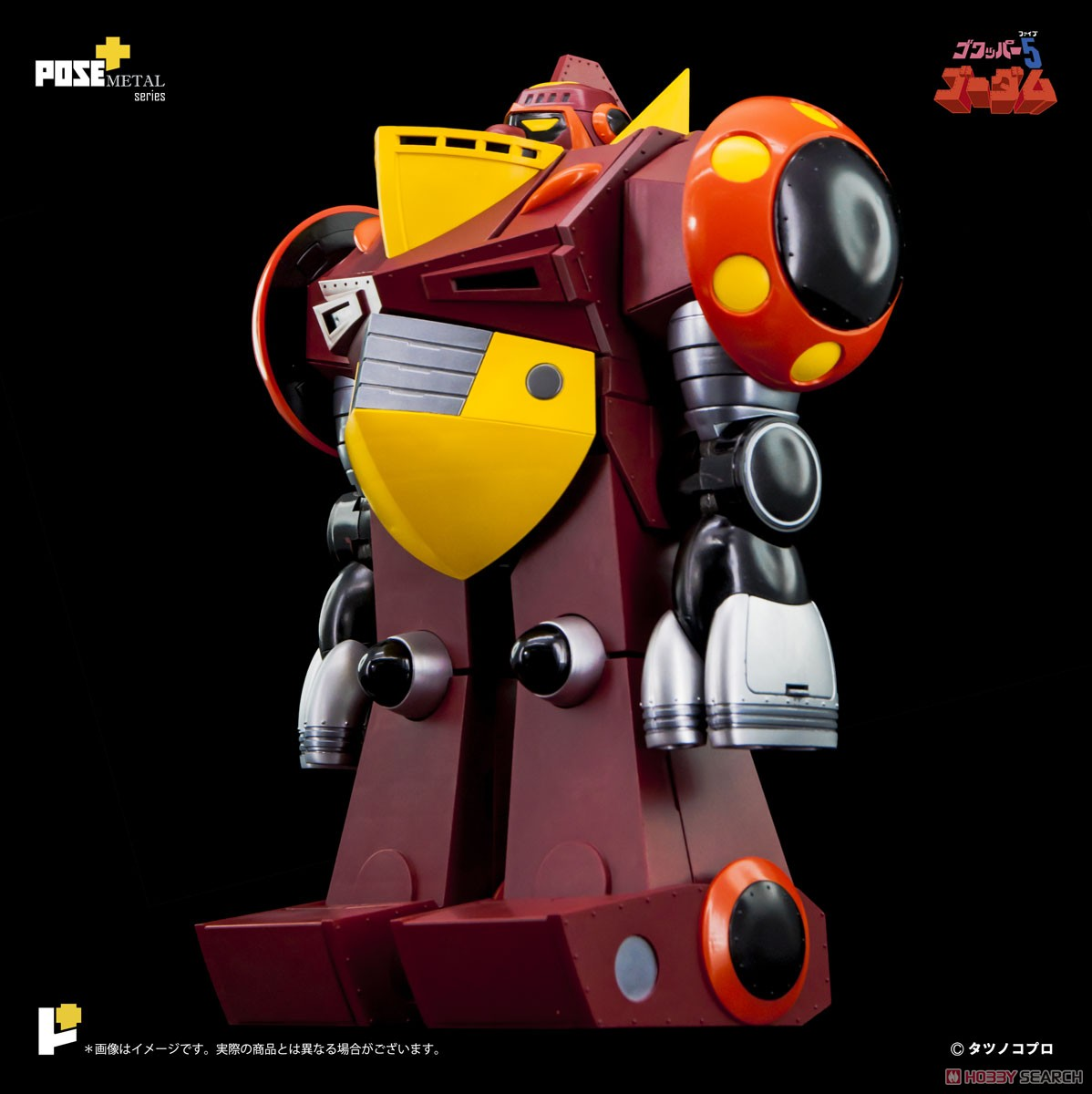 POSE+メタル『ゴワッパー5 ゴーダム』可動フィギュア-001