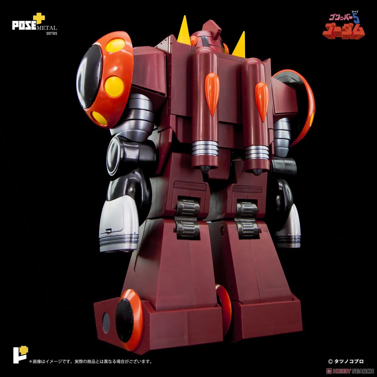 POSE+メタル『ゴワッパー5 ゴーダム』可動フィギュア-002