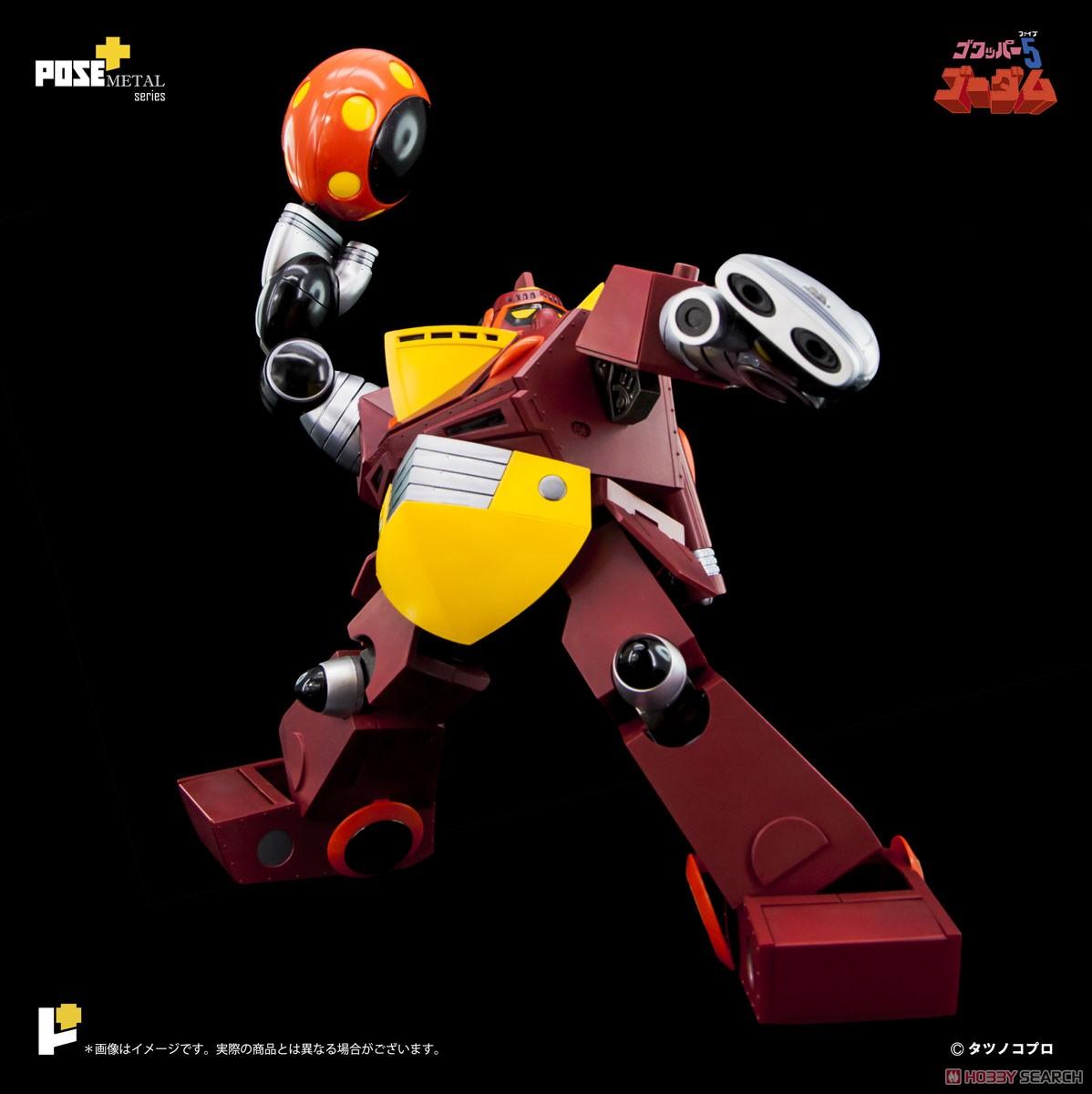 POSE+メタル『ゴワッパー5 ゴーダム』可動フィギュア-011
