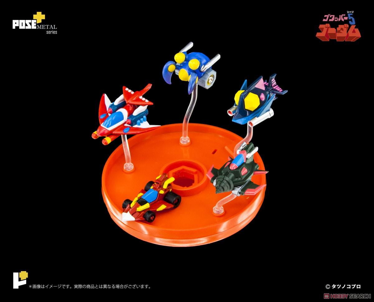 POSE+メタル『ゴワッパー5 ゴーダム』可動フィギュア-014