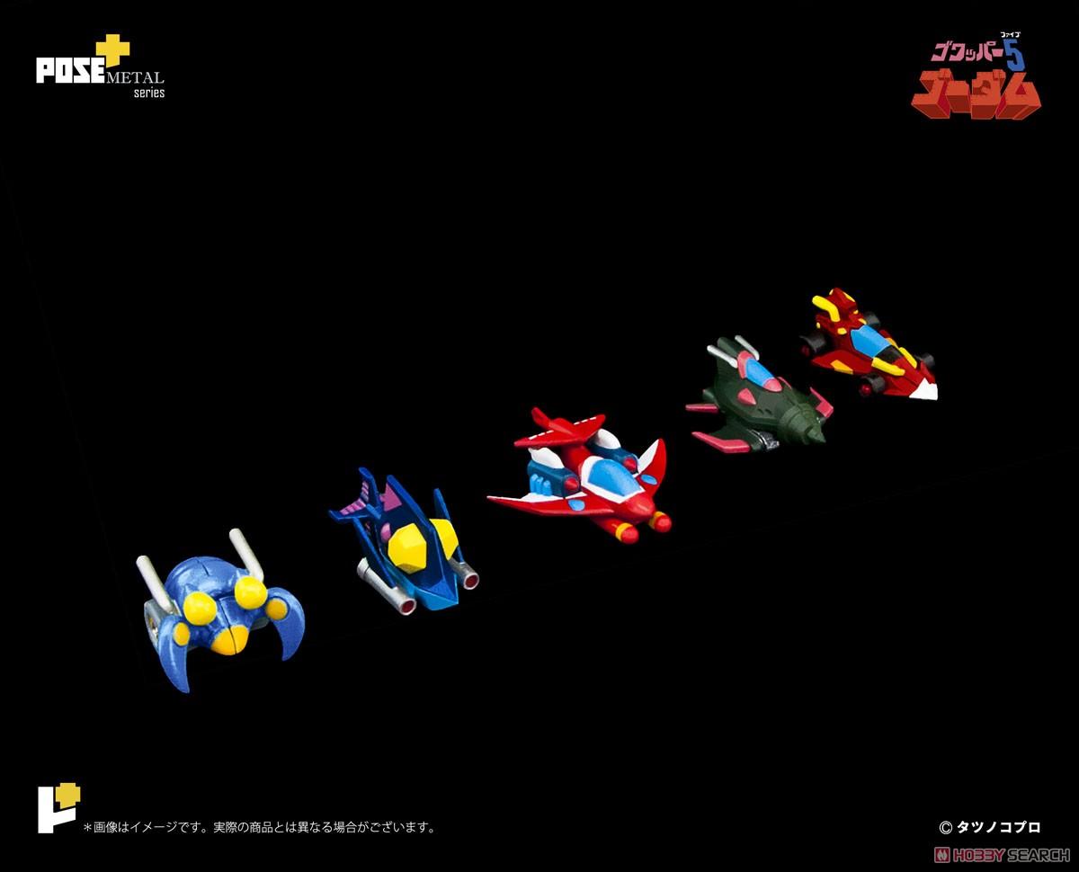 POSE+メタル『ゴワッパー5 ゴーダム』可動フィギュア-016