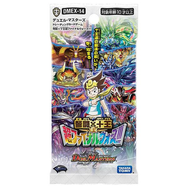 デュエル・マスターズTCGD『DMEX-14 弩闘×十王超ファイナルウォーズ!!!』1パック