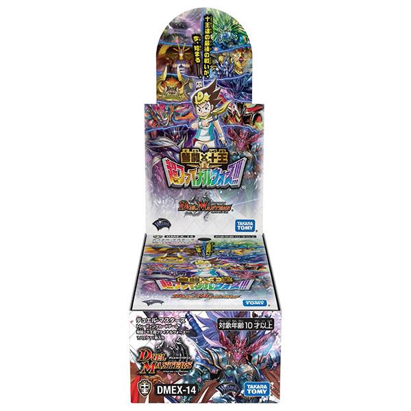 デュエル・マスターズTCGD『DMEX-14 弩闘×十王超ファイナルウォーズ!!!』DP-BOX