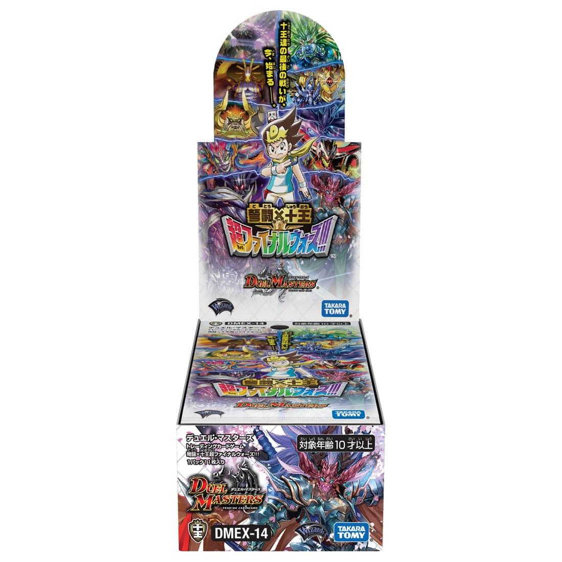 デュエル・マスターズTCGD『DMEX-14 弩闘×十王超ファイナルウォーズ!!!』DP-BOX-001