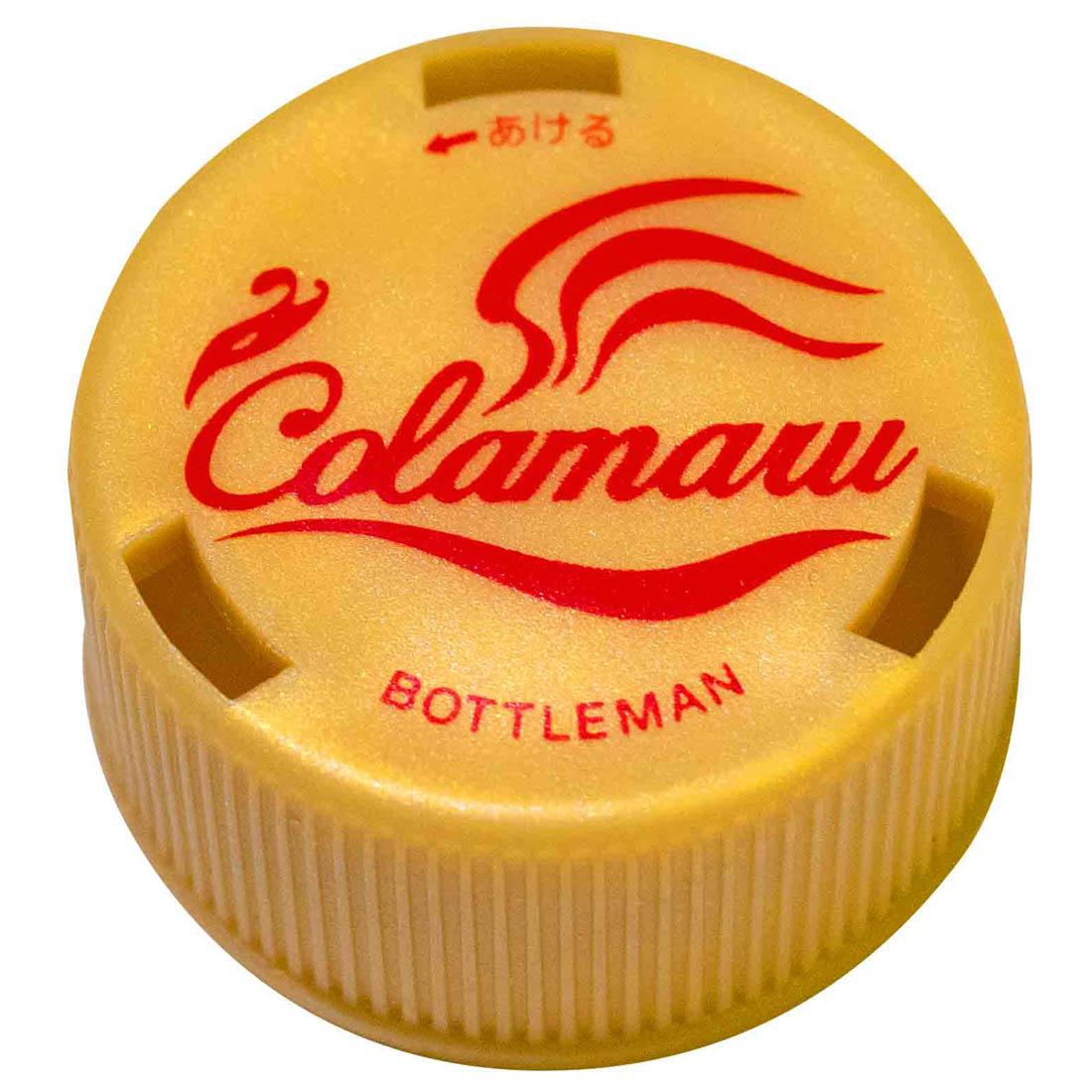キャップ革命 ボトルマン『BOT-12 コーラマル GOLD』おもちゃ-003
