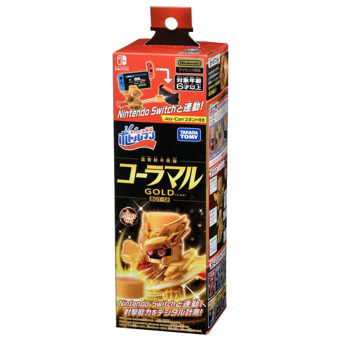 キャップ革命 ボトルマン『BOT-12 コーラマル GOLD』おもちゃ-006