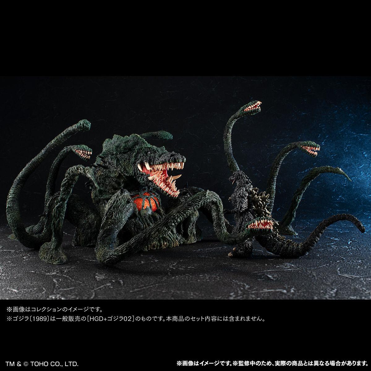 【限定販売】ゴジラvsビオランテ『HG D+EX ビオランテ(植獣形態)』完成品フィギュア-005