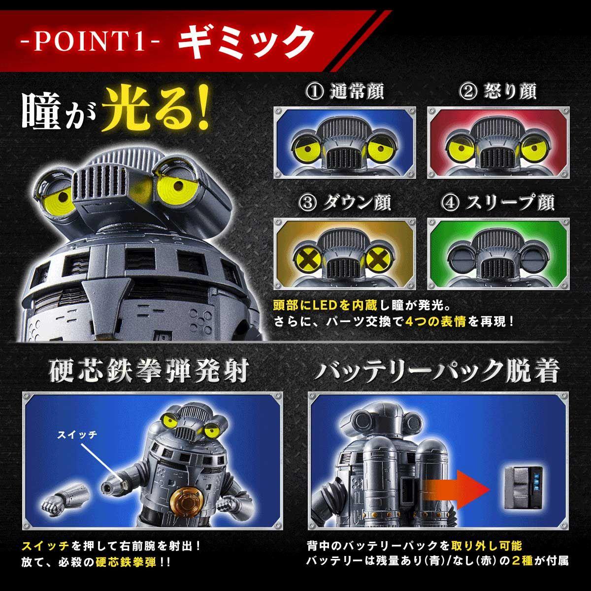 【限定販売】ウルトラマンZ『光る!鳴る! 特空機1号 セブンガー』可動フィギュア-002