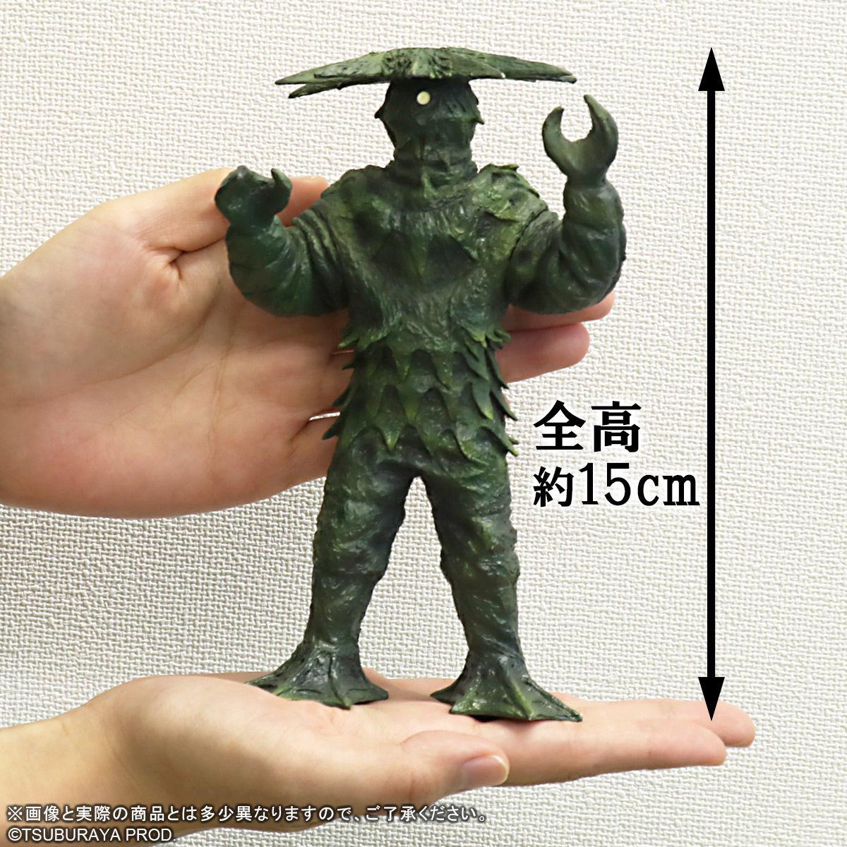 【限定販売】ウルトラ大怪獣シリーズ5000『テペト/テロチルス』完成品フィギュア-004