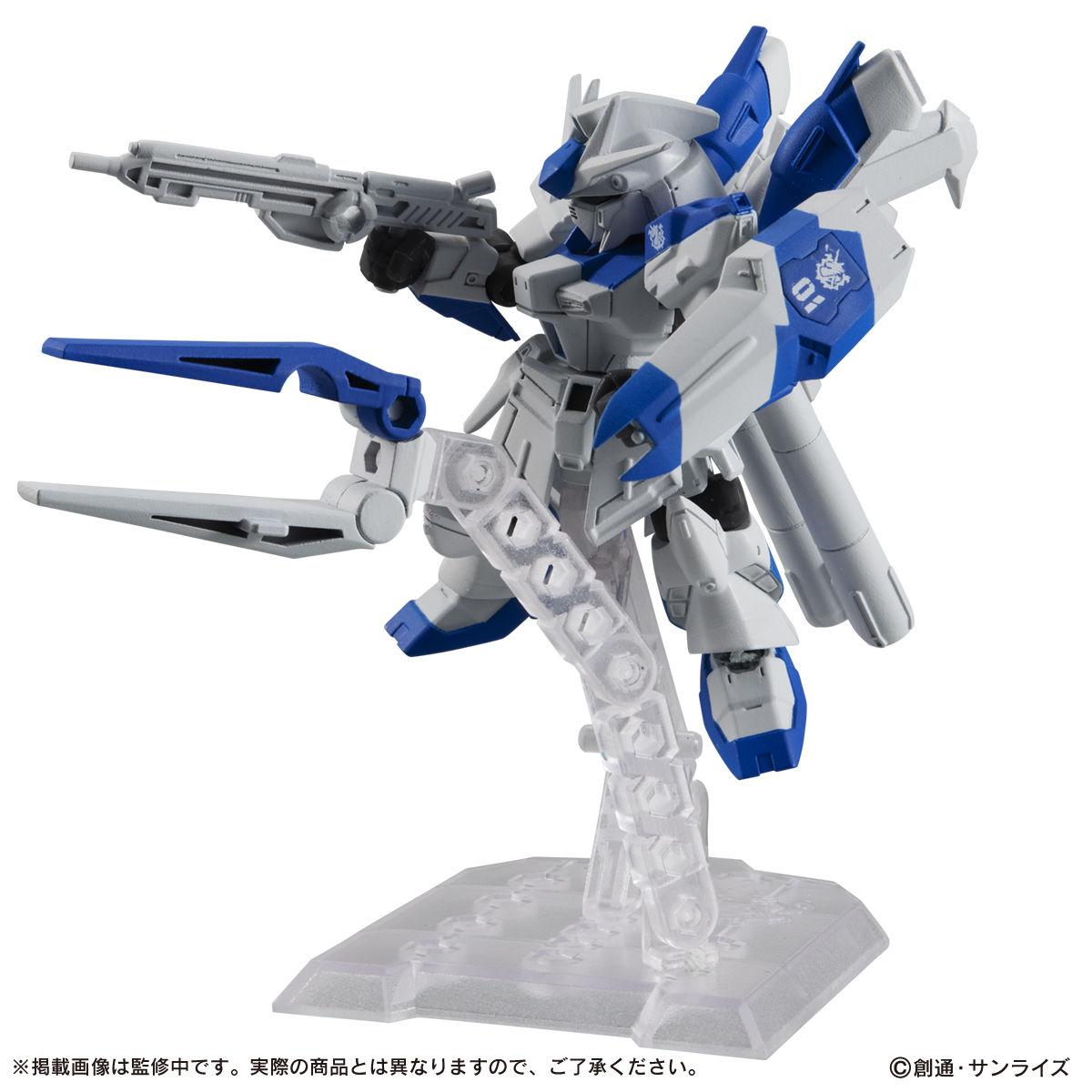 【限定販売】MOBILE SUIT ENSEMBLE『EX27 Hi-νガンダムセット』デフォルメ可動フィギュア-004