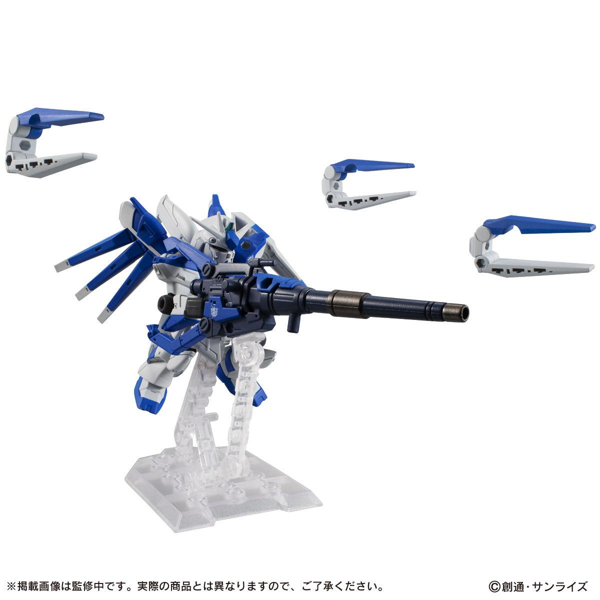 【限定販売】MOBILE SUIT ENSEMBLE『EX27 Hi-νガンダムセット』デフォルメ可動フィギュア-005