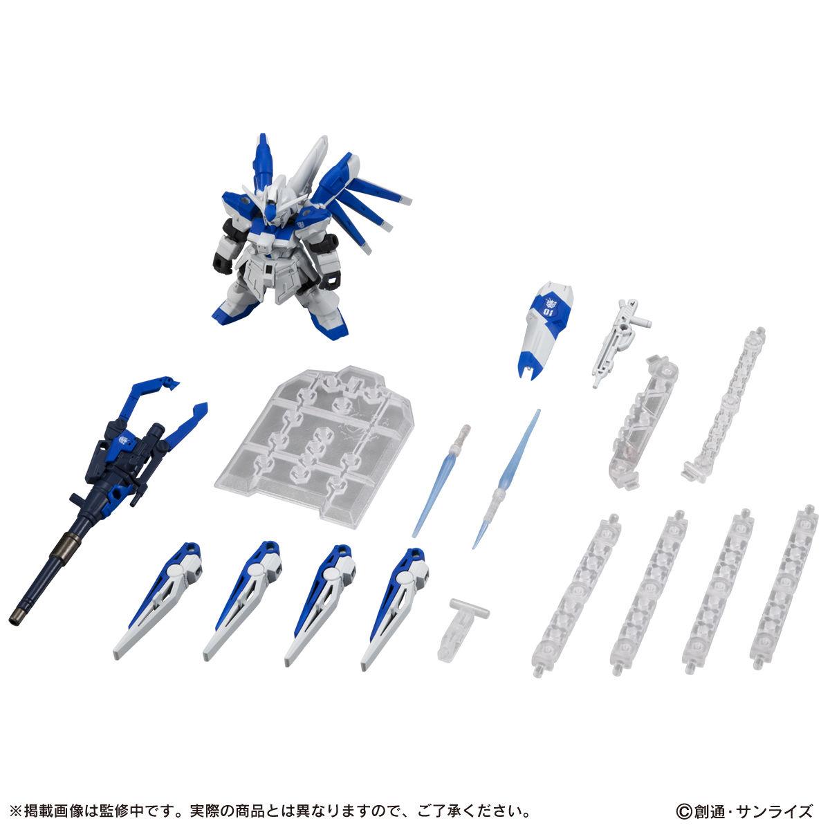 【限定販売】MOBILE SUIT ENSEMBLE『EX27 Hi-νガンダムセット』デフォルメ可動フィギュア-006