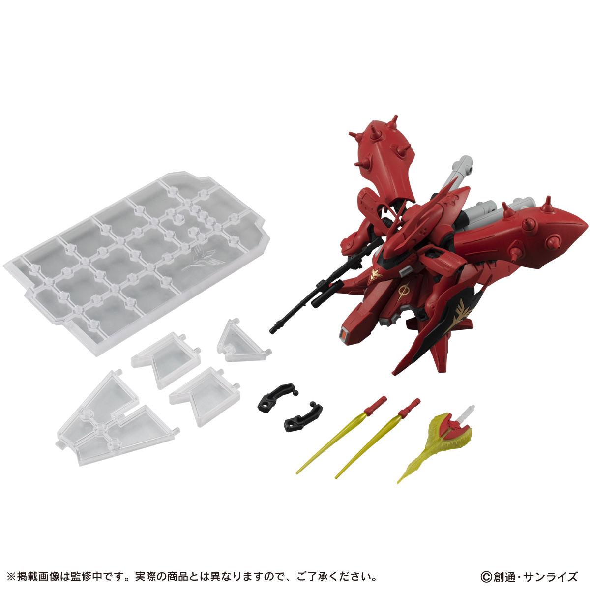 【限定販売】MOBILE SUIT ENSEMBLE『EX27 Hi-νガンダムセット』デフォルメ可動フィギュア-015
