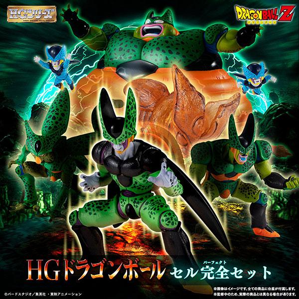 【限定販売】HGシリーズ『HG ドラゴンボール セル完全セット』全8種
