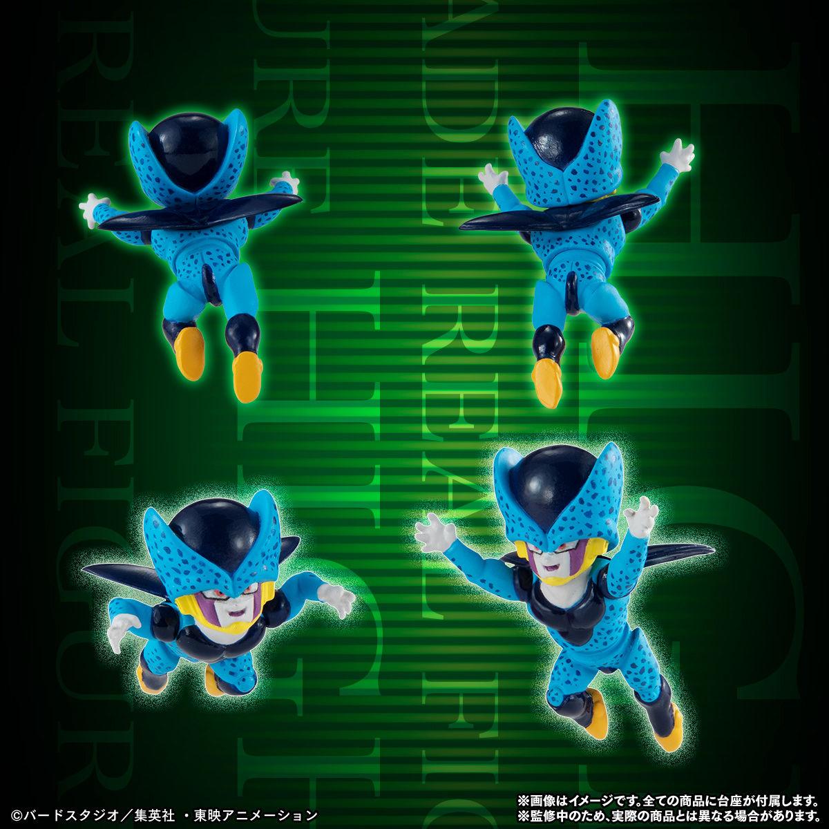 【限定販売】HGシリーズ『HG ドラゴンボール セル完全セット』全8種-006