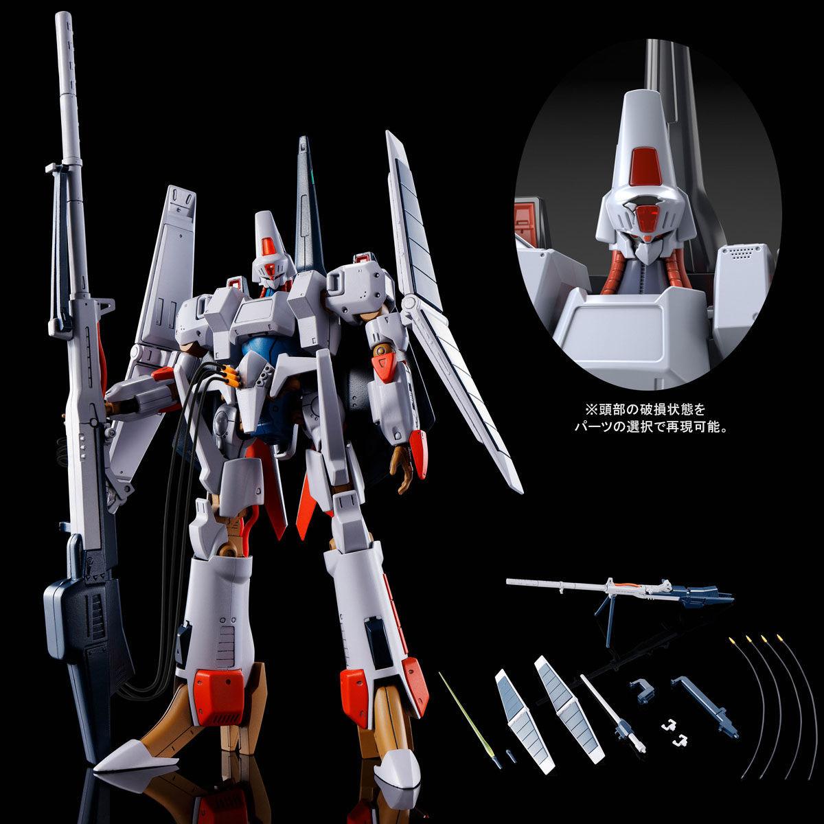【限定販売】HG 1/144『エルガイムMk-II』重戦機エルガイム プラモデル-009