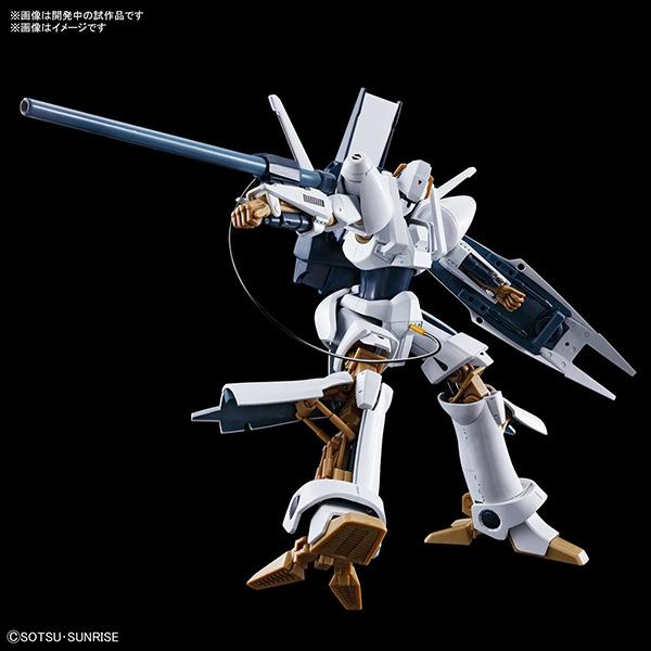 HG 1/144『エルガイム』重戦機エルガイム プラモデル