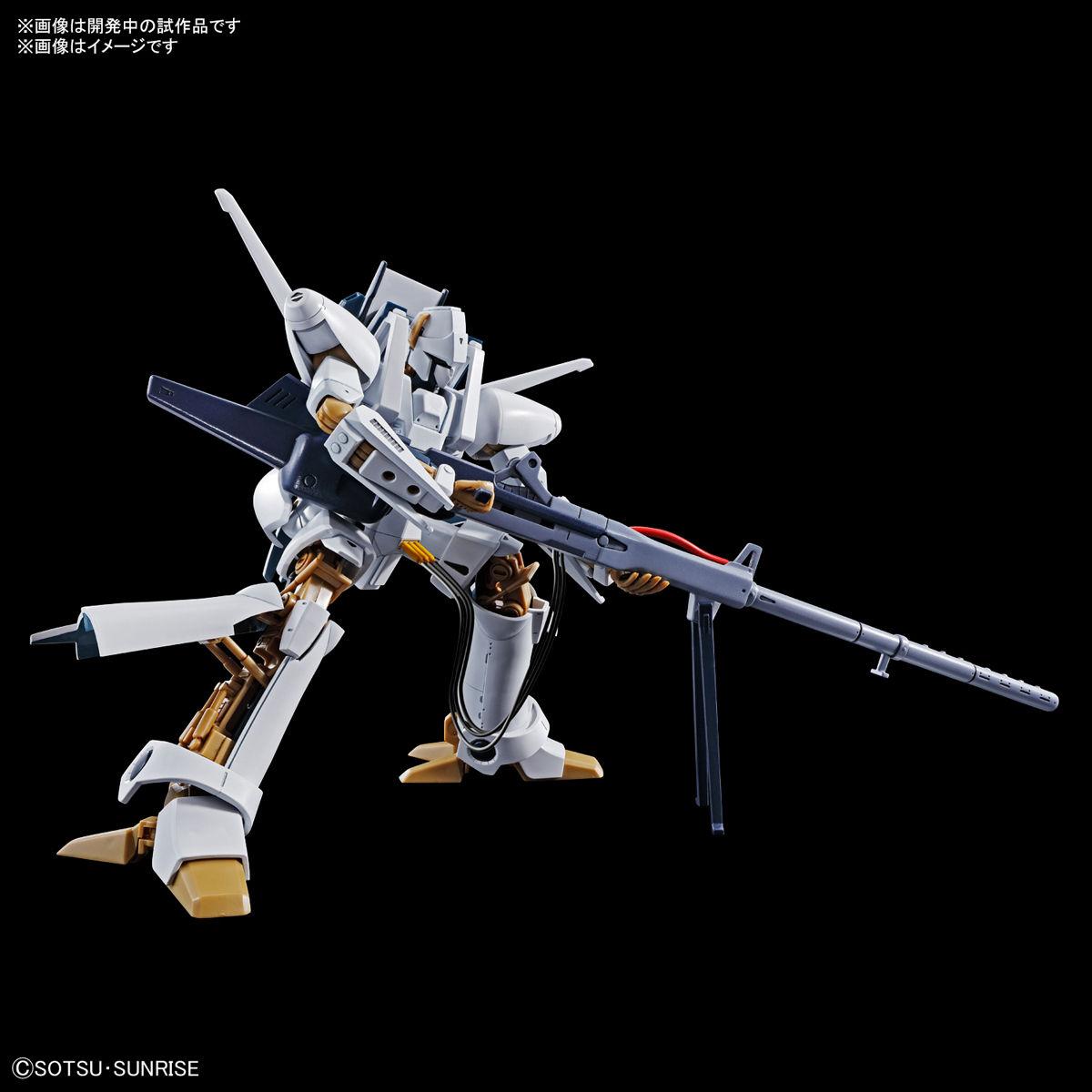 HG 1/144『エルガイム』重戦機エルガイム プラモデル-005