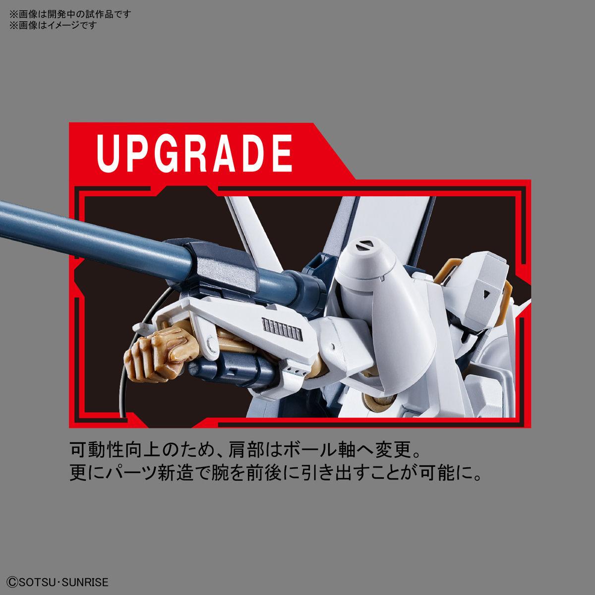 HG 1/144『エルガイム』重戦機エルガイム プラモデル-007