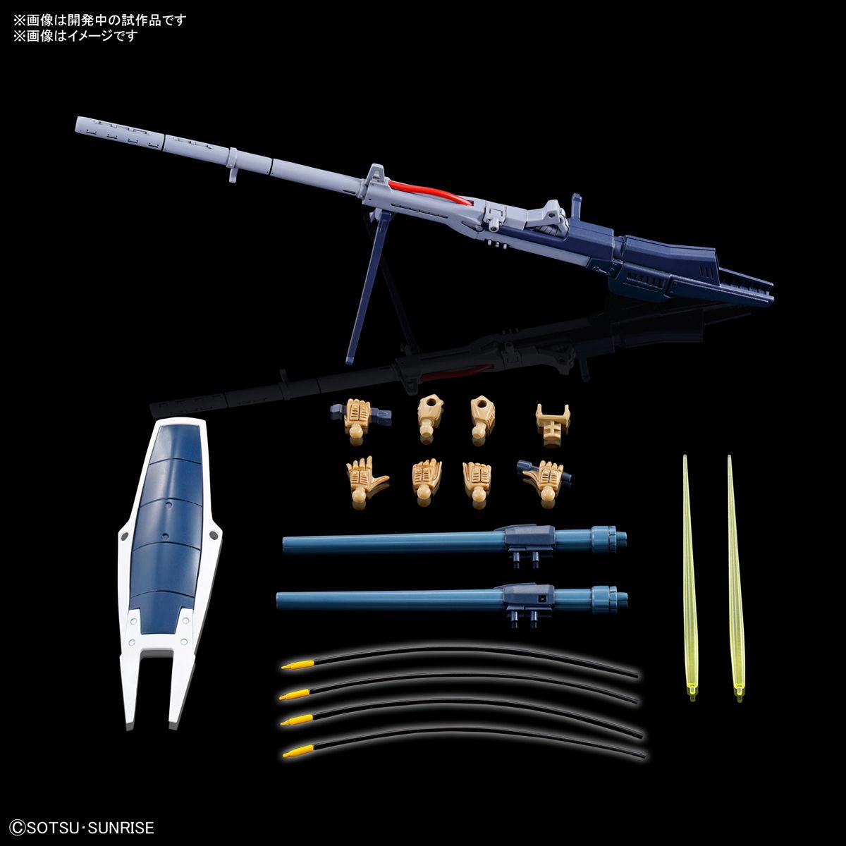HG 1/144『エルガイム』重戦機エルガイム プラモデル-008