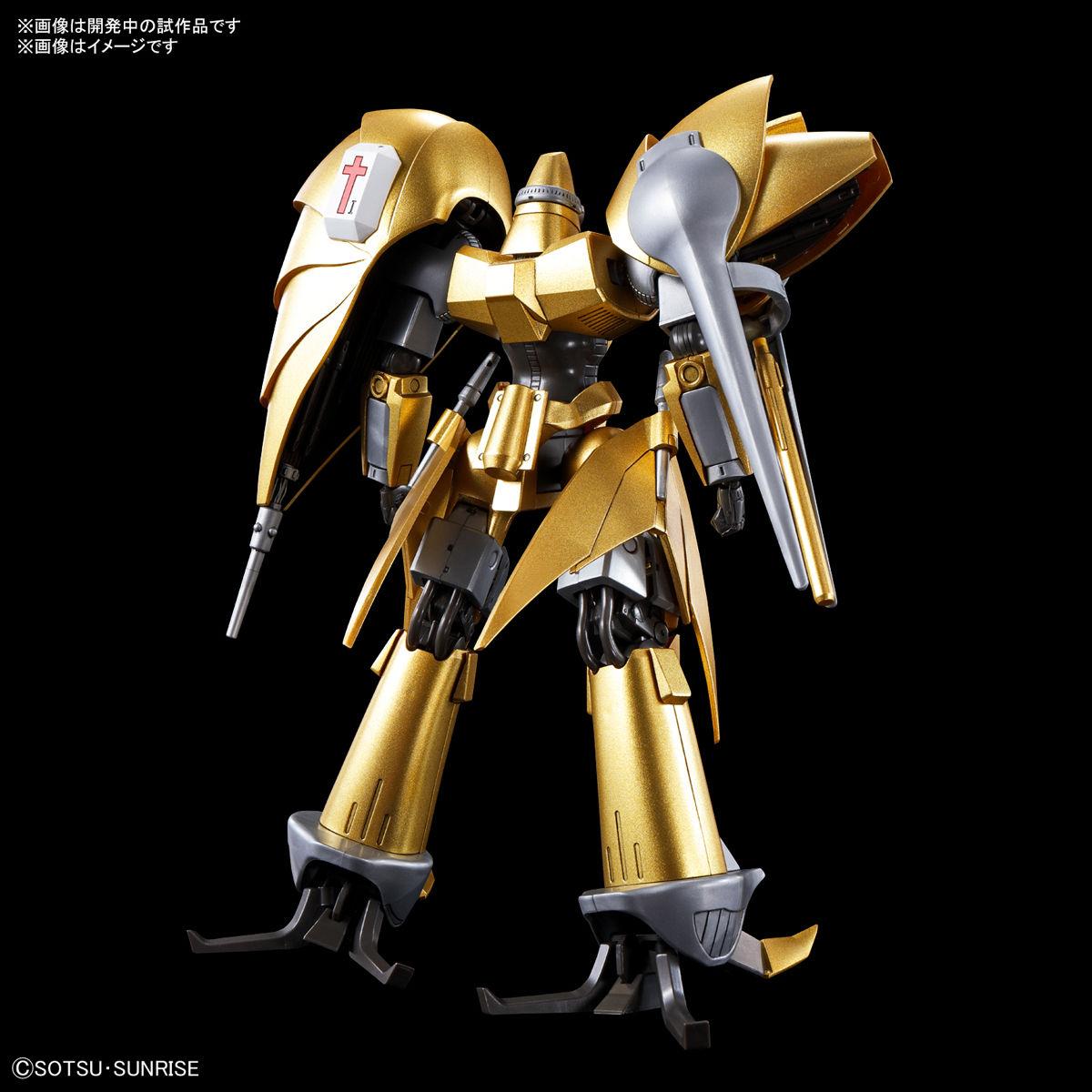 HG 1/144『オージ』重戦機エルガイム プラモデル-004