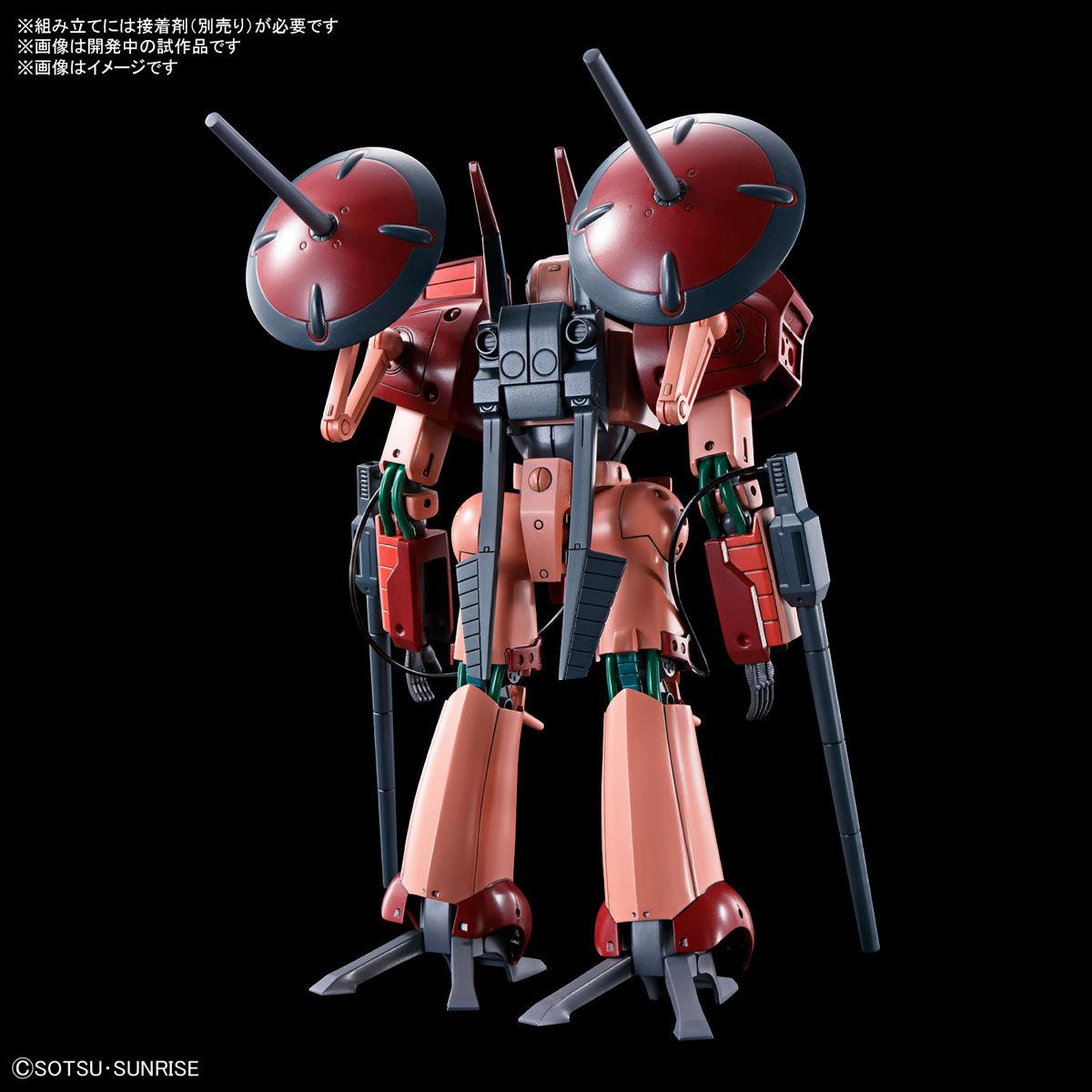 1/144『A級ヘビーメタルセット』重戦機エルガイム プラモデル-009
