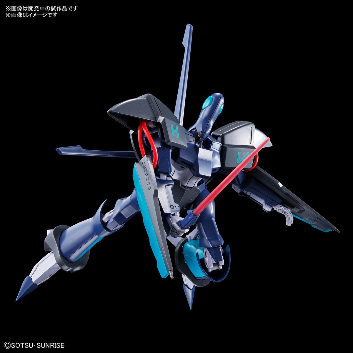 HG 1/144『アトール』重戦機エルガイム プラモデル-002