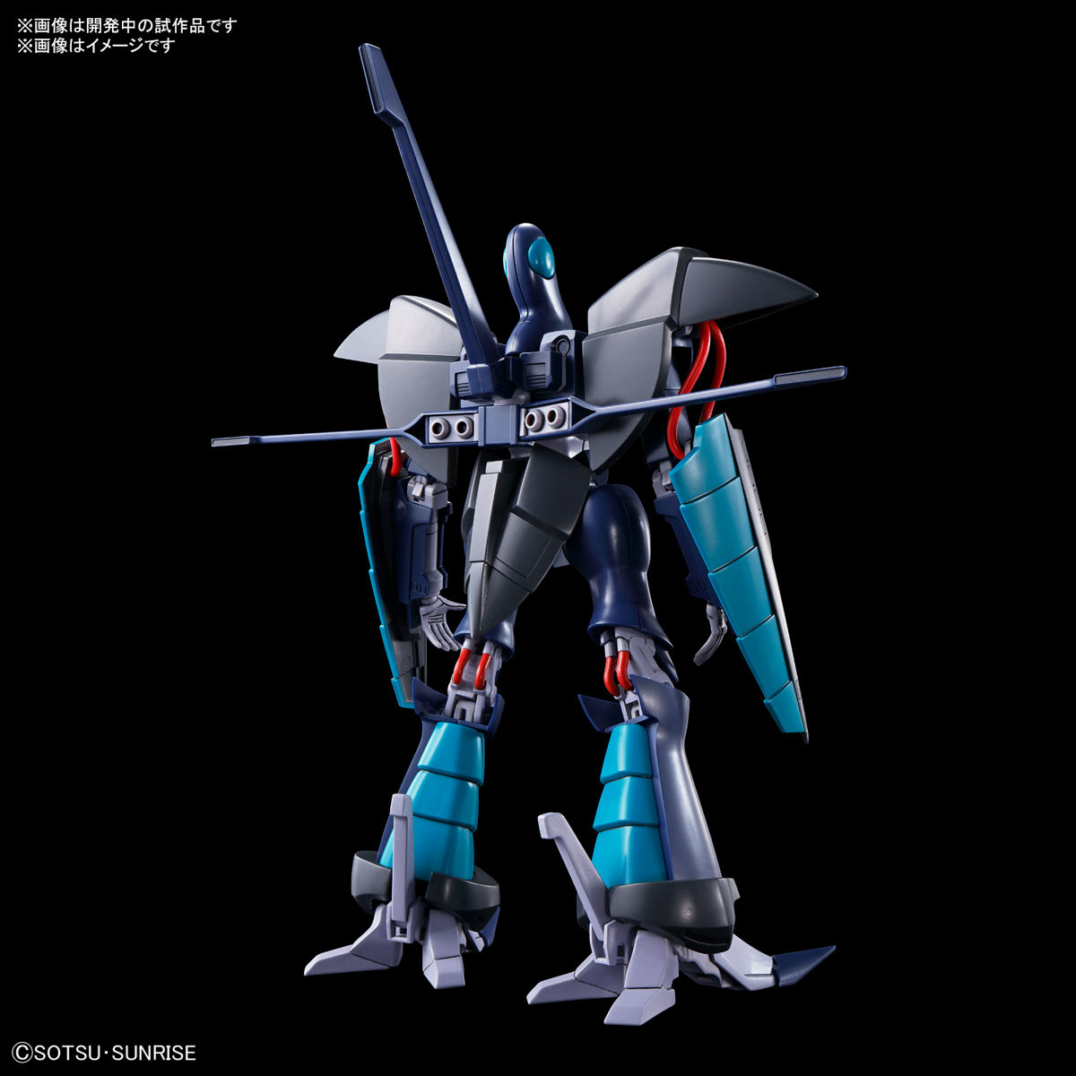 HG 1/144『アトール』重戦機エルガイム プラモデル-004
