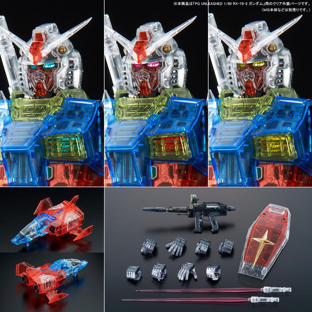 【限定販売】PG UNLEASHED 1/60『RX-78-2 ガンダム クリアカラーボディ』プラモデル-002